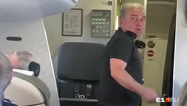 """Участники группы """"Чайф"""" стали свидетелями ЧП на борту самолета"""