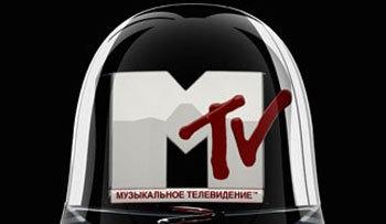 MTV Russia Music Awards 2008 (RMA)