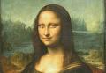 "Каратина Леонардо да Винчи ""Мона Лиза"""