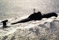 """Подводная лодка класса """"Нерпа"""""""