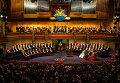 Церемония вречения Нобелевской премии в Стокгольме