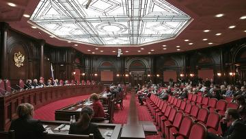 Заседание Конституционного суда. Архив