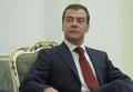 Президент России Д.Медведев встретился с А.Лукашенко