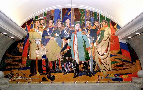 Панно на станции метрополитена Парк Победы