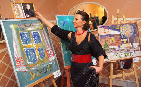 Картина Узор на благотворительном аукционе в Санкт-Петербурге