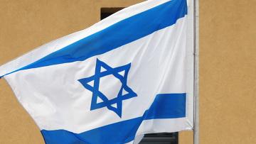 У посольства Израиля. Архивное фото