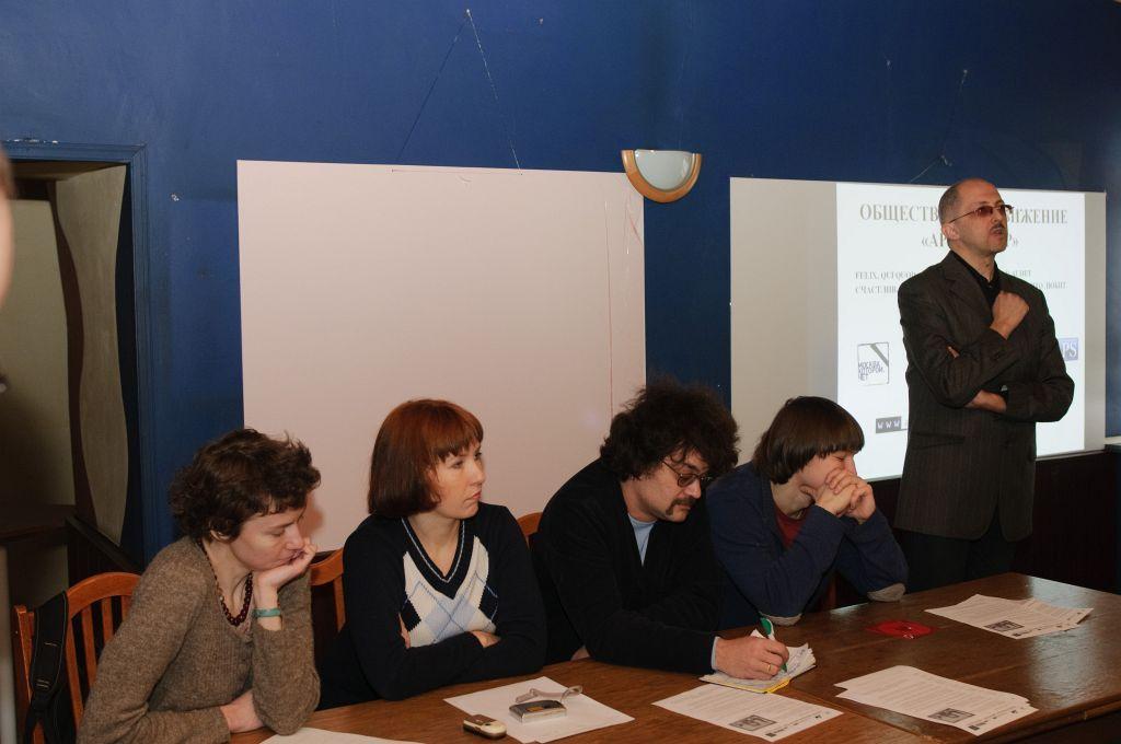 Активисты общественного движения «Архнадзор». Архив