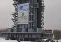 """Запуск ракеты-носителя """"Рокот"""" со спутником GOCE"""
