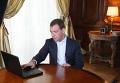 Президент России Дмитрий Медведев в подмосковной резиденции Горки
