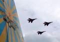 """Тренировочный полёт эскадрилий """"Русские Витязи"""" и """"Стрижи"""" на аэродроме в Кубинке"""