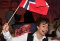 Александр Рыбак из Норвегии вышел в финал конкурса Евровидение-2009