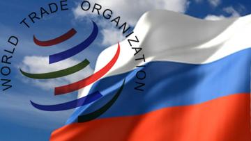 Министры стран ВТО рассмотрят вопрос о присоединении России