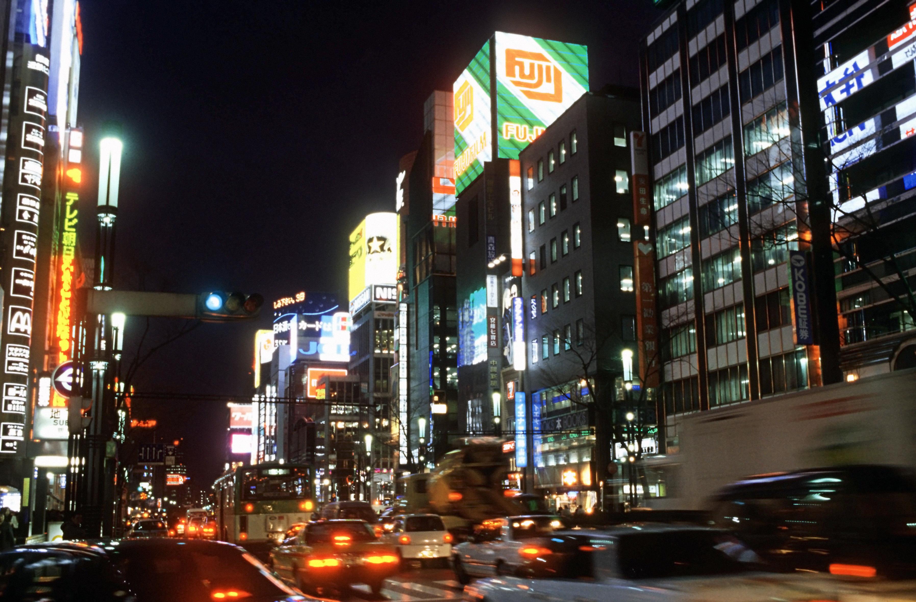 Демократическая партия Японии получила большинство мест в парламенте