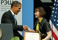 Барак Обама вручил диплом лучшей выпускнице