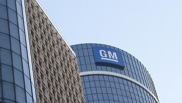 General Motors. Архивное фото