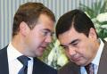 Визит президента РФ Д. Медведева в Туркмению
