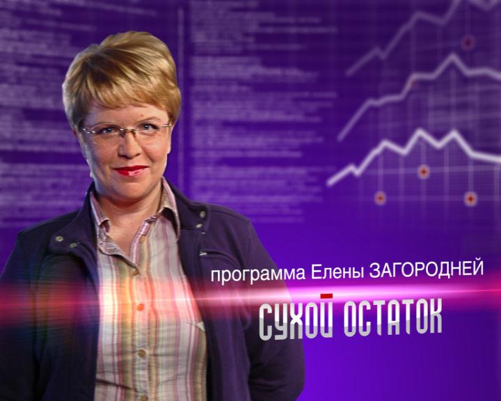 Автохлам в обмен на ваучер: встанет ли с колен российский автопром?