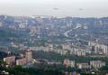 Панорама города Сочи