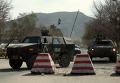 Бундесвер в Афганистане