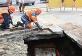 Провал грунта произошел на западе Москвы