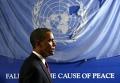 Лауреатом Нобелевской премии мира за 2009 год стал Барак Обама
