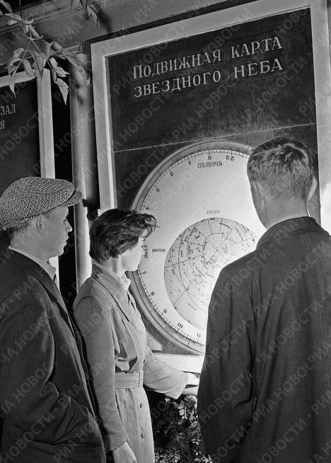 В Московском планетарии