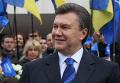Виктору Януковичу вручили удостоверение кандидата на пост президента