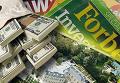 Особняк Аарона Спеллинга стоимостью $150 млн стал самым дорогим в мире
