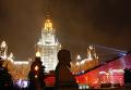 Здание Московского государственного университета им. М. В. Ломоносова на Воробьевых горах