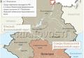 Новый федеральный округ в России