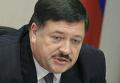 Председатель ФСС РФ Сергей Калашников