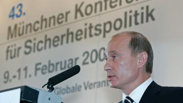 43-я Мюнхенская конференция по вопросам политики безопасности