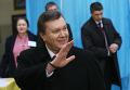 Голосование Виктора Януковича в день выборов президента Украины