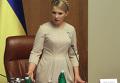 Юлия Тимошенко на заседании кабинета министров Украины. Архив