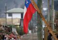 Последствия землетрясения в Чили