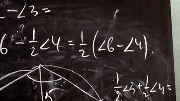 Математика. Архив