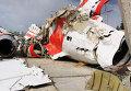 Обломки польского правительственного самолета Ту-154 в Смоленске