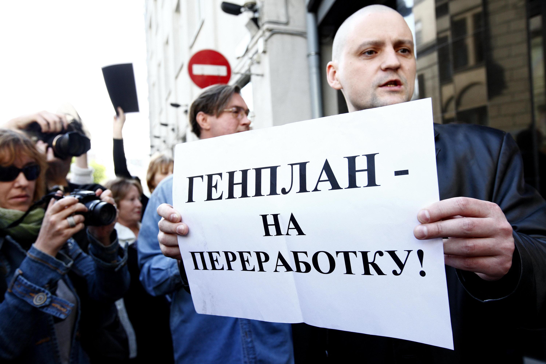 Акция противников принятия Генплана Москвы прошла у здания городской Думы