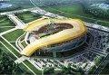 Стадион Ростов-на-Дону