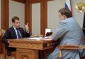 Дмитрий Медведев провел рабочую встречу с Константином Чуйченко