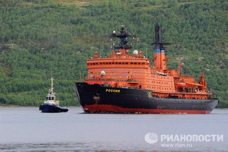 Прибытие атомного ледокола Россия в Мурманск