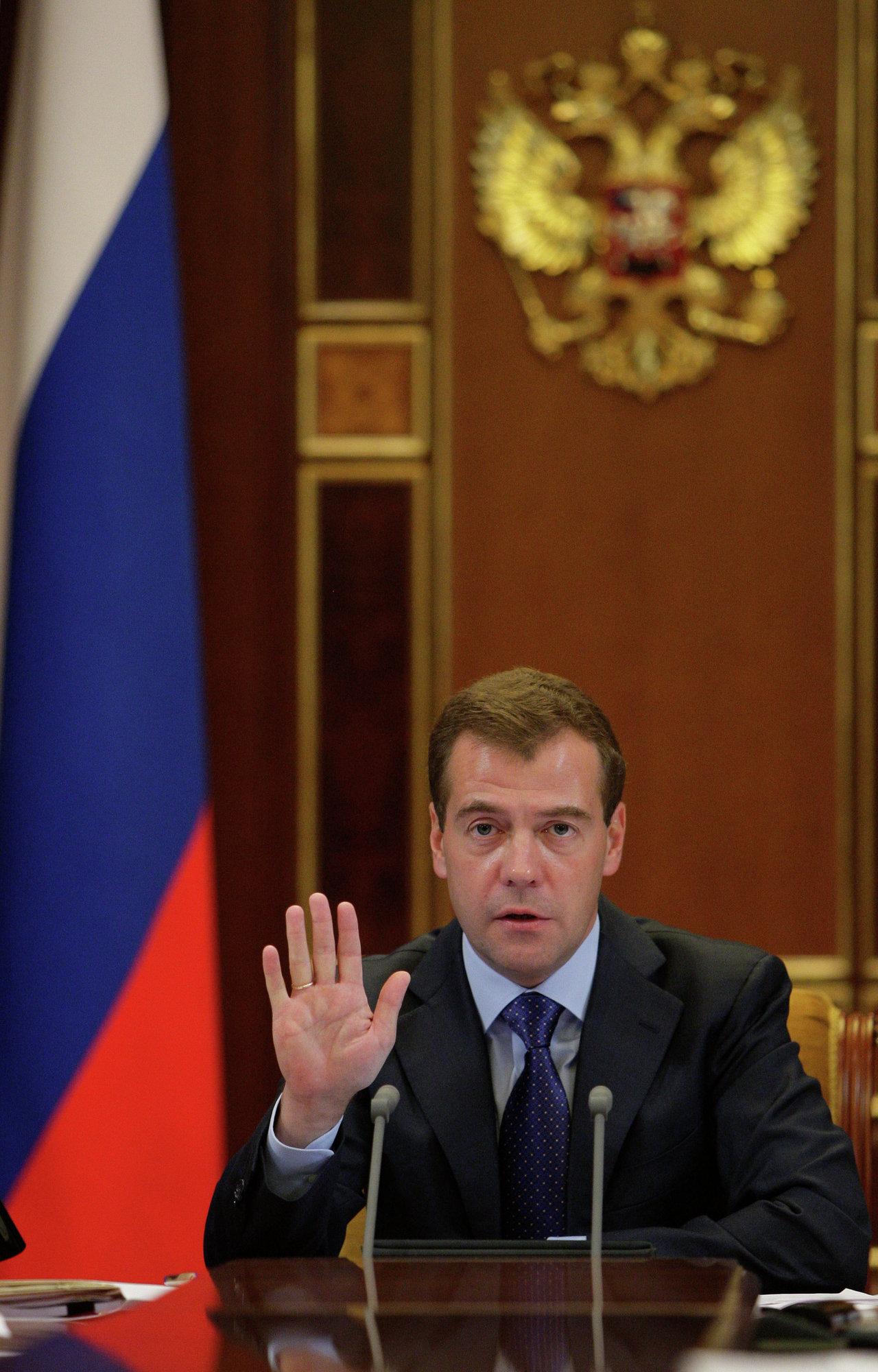 Дмитрий Медведев провел совещание по вопросам правоохранительной деятельности