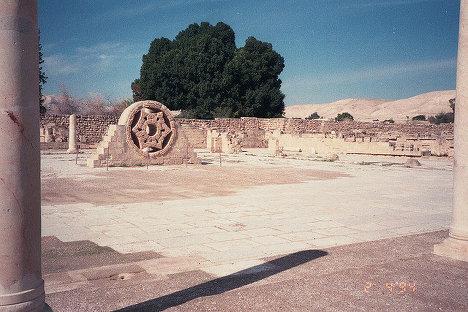 Дворец Хишама, омейядский дворцовый комплекс