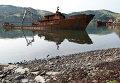 Останки военных кораблей