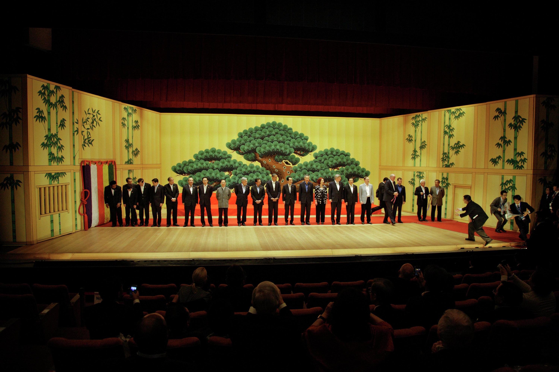 Церемония фотографирования участников саммита АТЭС в Японии