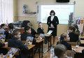 Учащиеся калининградской школы