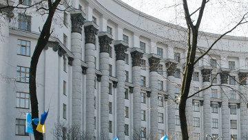 Кабинет Министров Украины. Архивное фото.