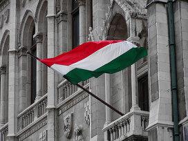 Флаг Венгрии. Архивное фото