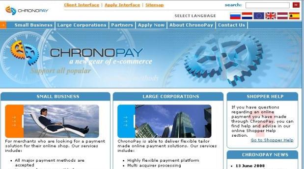 Скриншот сайта ChronoPay