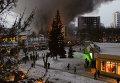 """Пожар в пятиэтажном торгово-развлекательном центре """"Европа"""" на проспекте Октября в Уфе"""